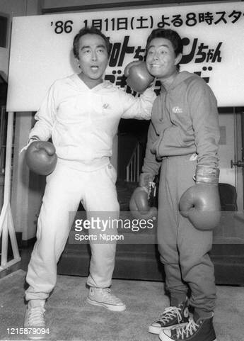 Japanese comedians Ken Shimura and Cha Kato announce their new television show 'Katochan Kenchan Gokigen TV' on December 14 1985 in Tokyo Japan