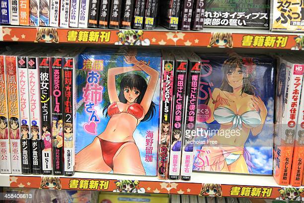 japanese comic books - anime stock photos and pictures