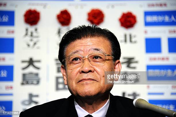 Japanese Communist Party head of secretariat Tadayoshi Ichida speaks during a press conference at their headquarters on June 23 2013 in Tokyo Japan...