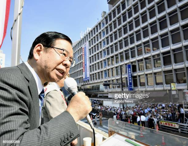 Japanese Communist Party leader Kazuo Shii makes a speech in Tokyo's Shinjuku Ward on Oct 10 the first day of official campaigning for the Oct 22...
