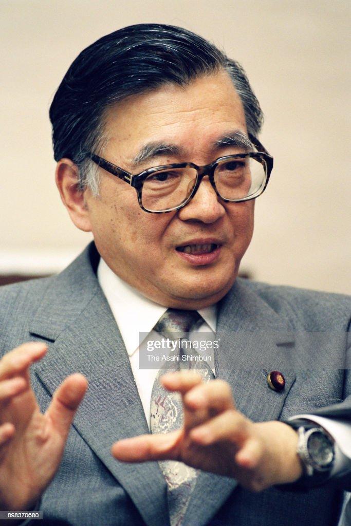 Communist party of japan