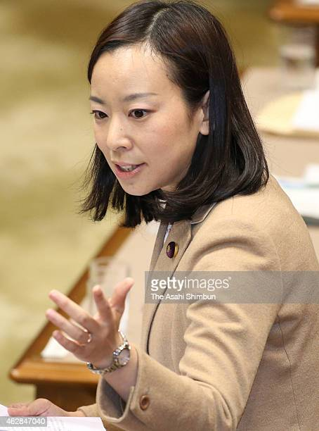 Japanese Communist Party upper house lawmaker Yoshiko Kira addresses during an audit committee of upper house at the diet building on February 6 2015...