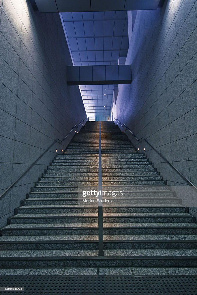 Japanese corporate architectural detail. : Stockfoto