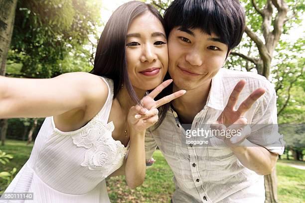 Japanese Couple doing selfie