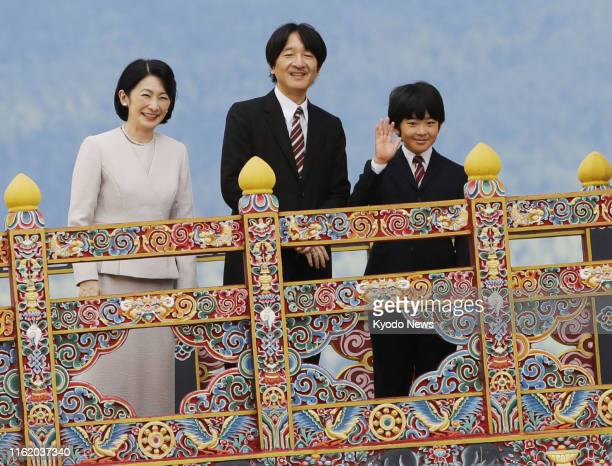 Japanese Crown Prince Fumihito Crown Princess Kiko and their 12yearold son Prince Hisahito are pictured after visiting the National Museum of Bhutan...