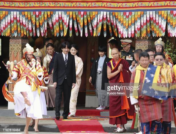 Japanese Crown Prince Fumihito Crown Princess Kiko and their 12yearold son Prince Hisahito are pictured as they visit a building that houses the...