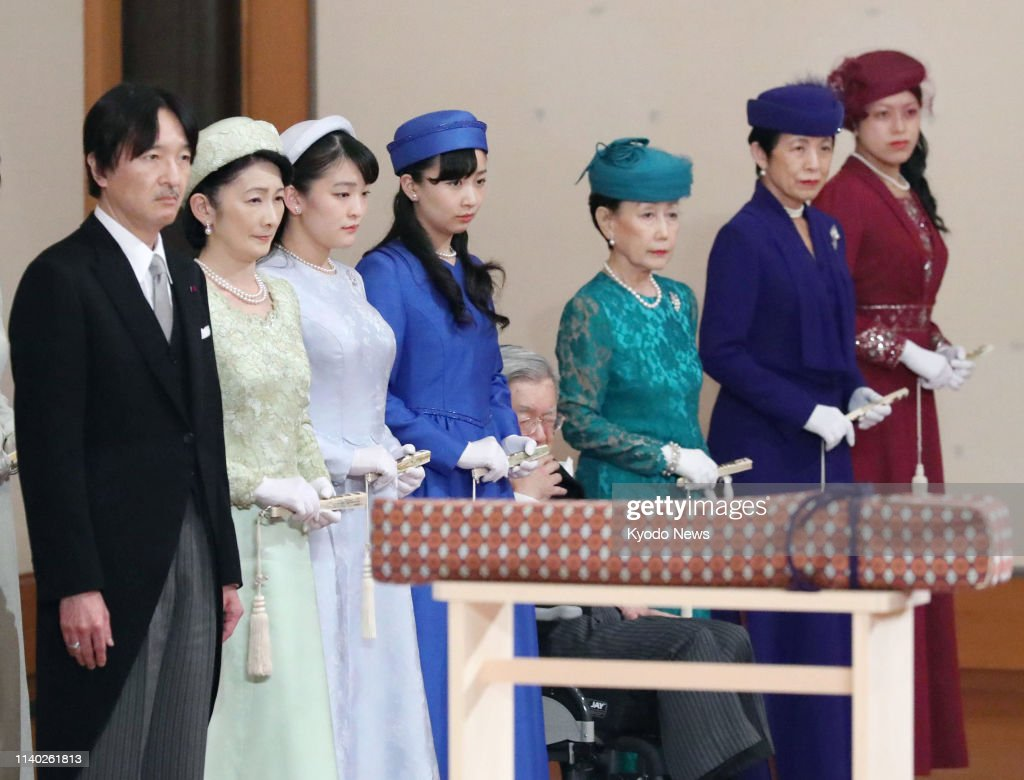 Japanese imperial family members : News Photo