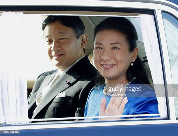 Japanese Crown Prince Naruhito and Crown Princess Masako arrive at the Imperial Palace in Tokyo on Jan 2 2017 Emperor Akihito offered New Year's...
