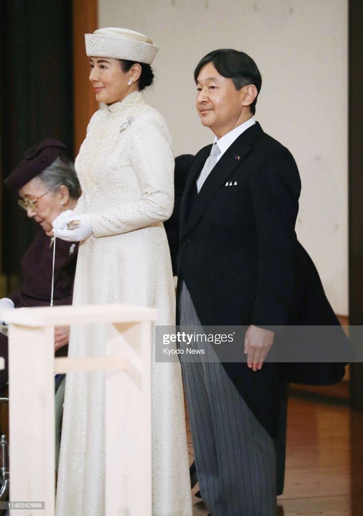 Japanese Emperor Akihito's abdication : News Photo