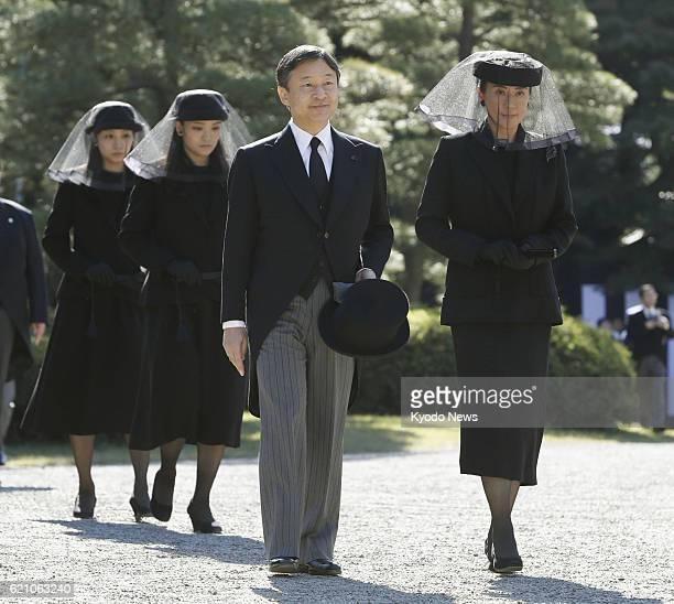 Japanese Crown Prince Naruhito and his wife Crown Princess Masako with Princess Mako and Princess Kako the daughters of his brother Prince Akishino...