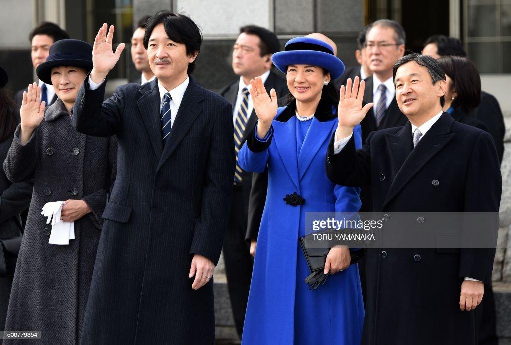 JAPAN-PHILIPPINES-DIPLOMACY-ROYAL : News Photo