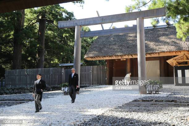 Japanese Crown Prince Naruhito visits the inner shrine of the Ise Grand shrine at Ise, Mie prefecture on July 31, 2018. - JAPAN OUT / Japan OUT