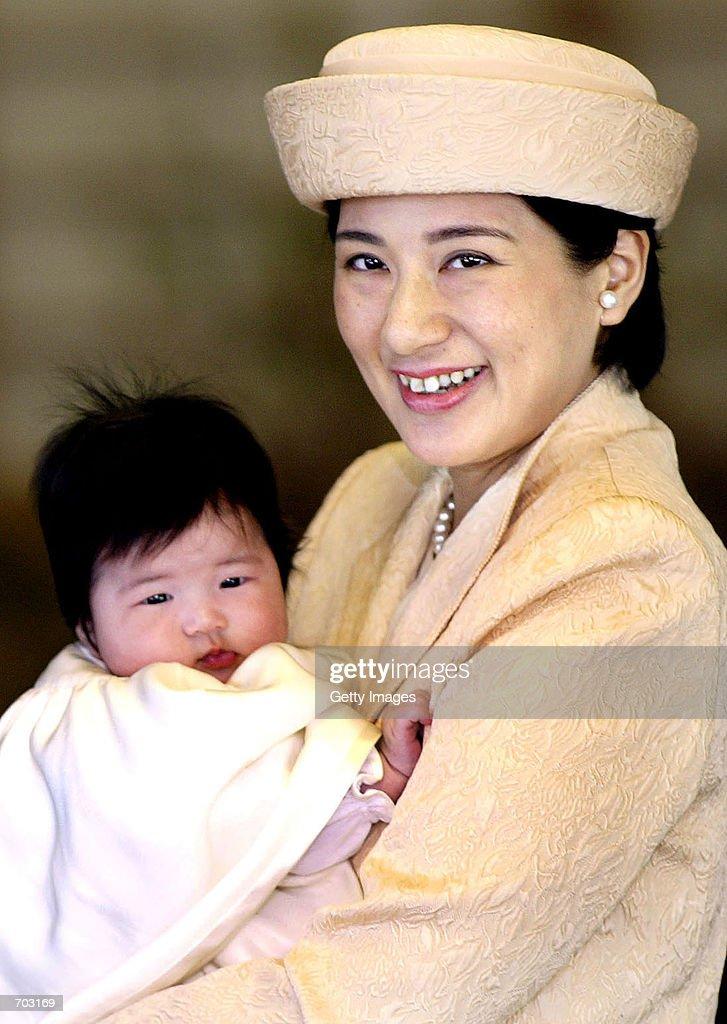 Japanese Royalty : ニュース写真