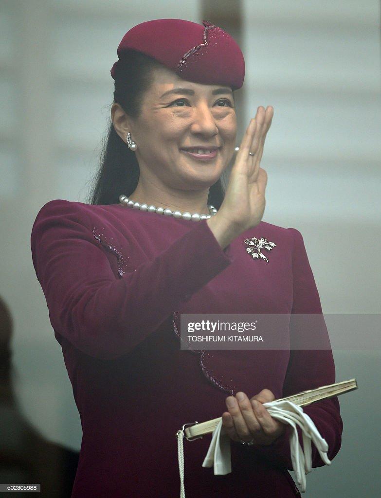 JAPAN-ROYALS-EMPEROR : News Photo