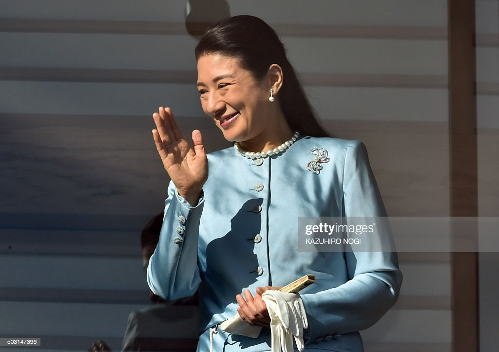JAPAN-NEW YEAR : News Photo