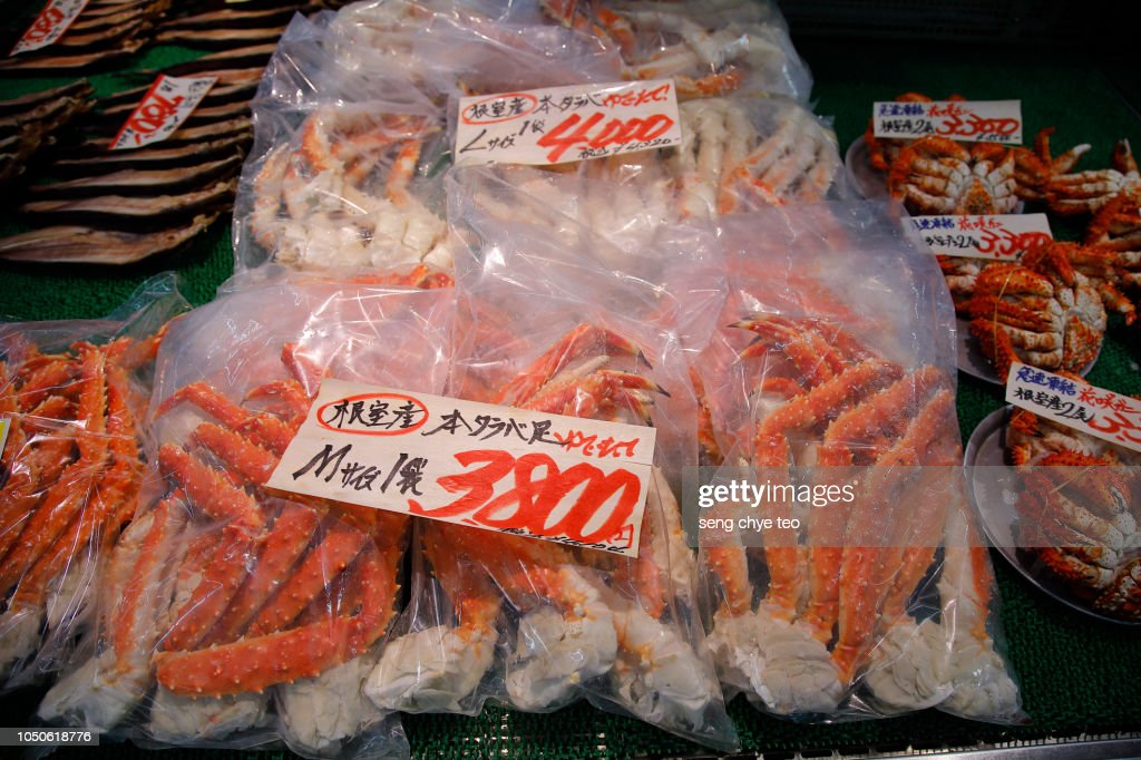 Japanese Cuisine King Crab Legs On Sale Stock Photo - Getty