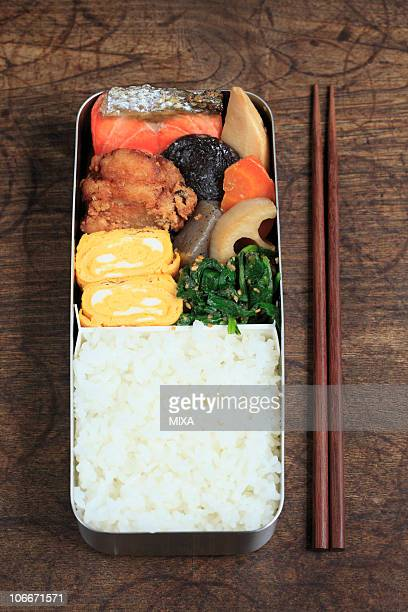 Japanese cuisine lunch box