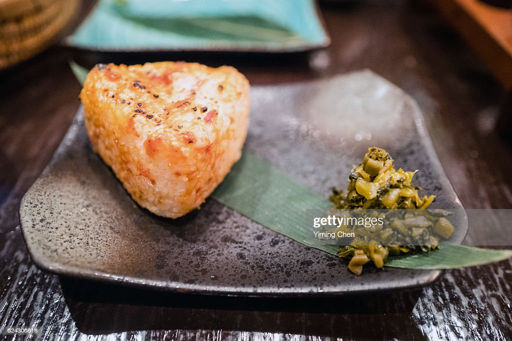 Japanese Cuisine: Yaki Onigiri : Stock Photo
