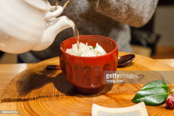 Japanese Cuisine: Yuto (Rice Bowl with Hot Tea)