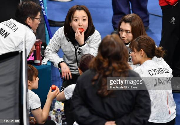 Japanese curlers are seen at the break during the Curling Womens' bronze Medal match between Great Britain and Japan on day fifteen of the...