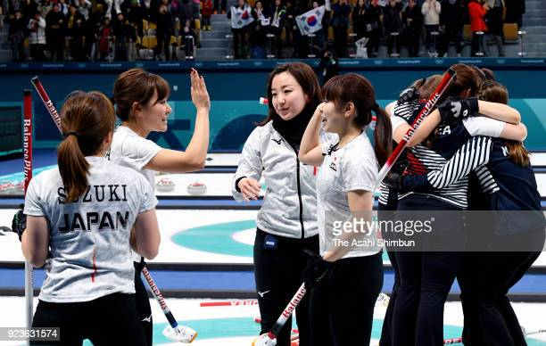 60 Top Curling Semi Finals Pictures, Photos, & Images - Getty Images