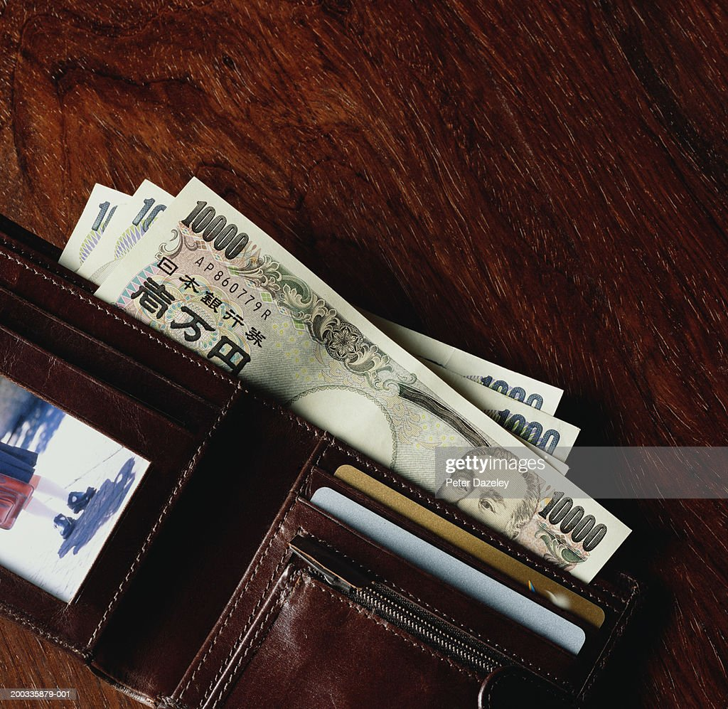 Japanese currency in wallet : Stock Photo