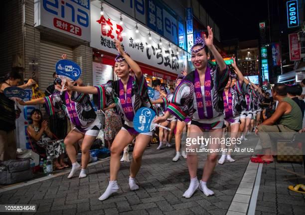 Japanese dancers during the Koenji Awaodori dance summer street festival Kanto region Tokyo Japan on August 26 2018 in Tokyo Japan
