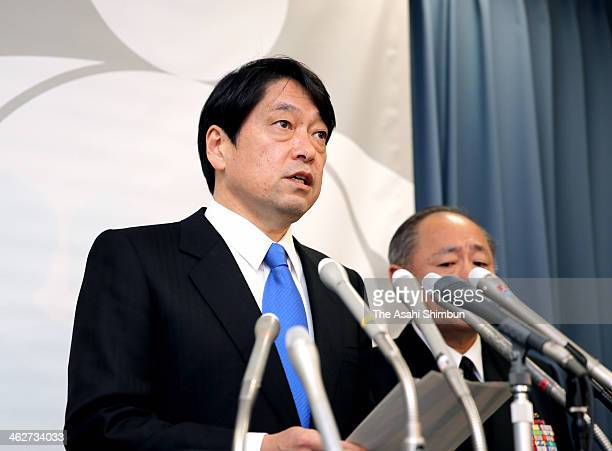 Japanese Defense Minister Itsunori Onodera attends a press conference over the collision of the Japan Maritime SelfDefense Force vessel 'Osumi' and a...