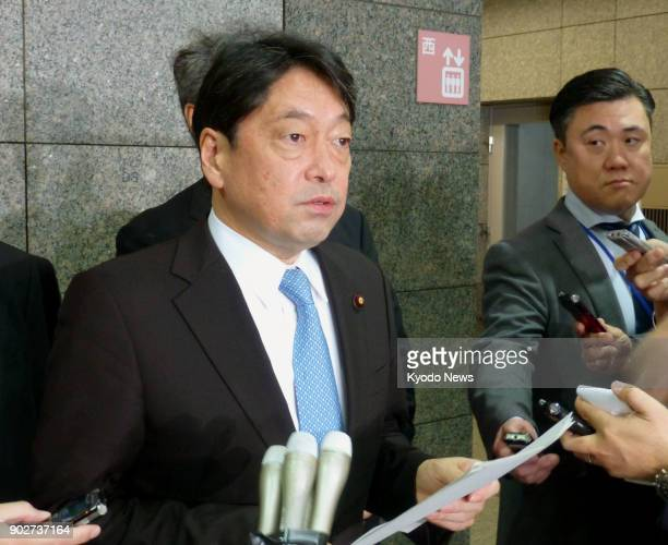 Japanese Defense Minister Itsunori Onodera speaks to reporters in Tokyo after phone talks with US Defense Secretary Jim Mattis on Jan 9 2018 They...