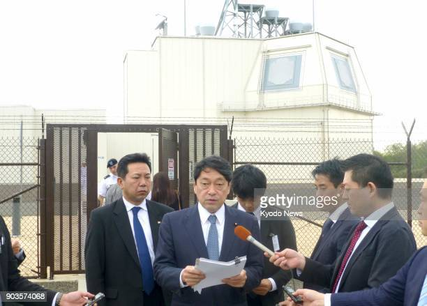 Japanese Defense Minister Itsunori Onodera speaks to reporters on the Hawaiian island of Kauai on Jan 10 after visiting a test complex of the...