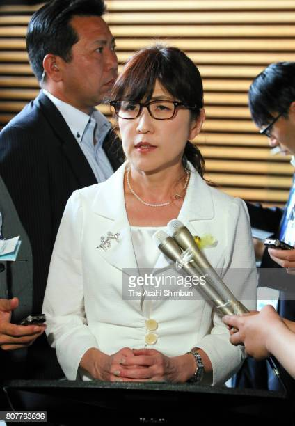Japanese Defense Minister Tomomi Inada speaks to media after North Korean missile launch at his official residence on July 4 2017 in Tokyo Japan...