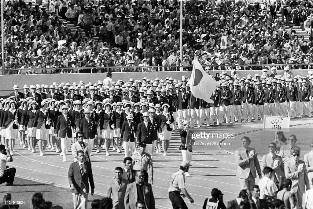 Asian Games - Opening Ceremony : Nachrichtenfoto