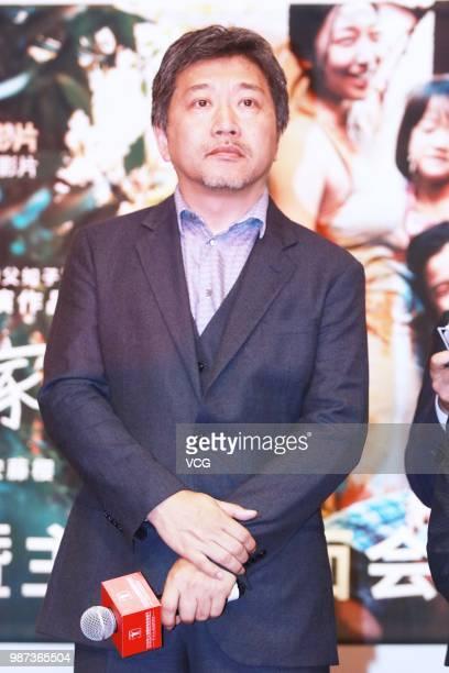 Japanese director Hirokazu Koreeda attends a meeting of film 'Shoplifters' during the 21st Shanghai International Film Festival at Shanghai Film Art...