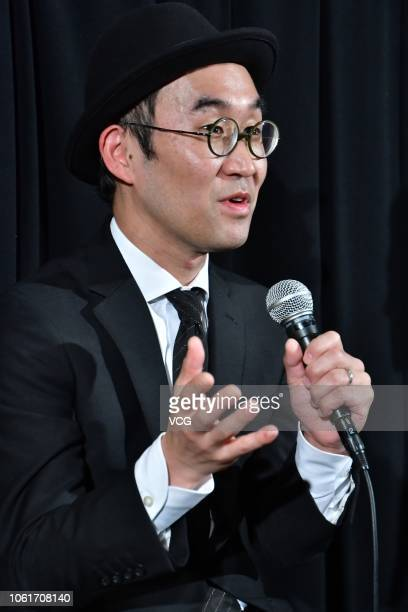 Japanese director Katsumi Nojiri attends a press conference of film 'Lying to Mom' at Toho Cinemas during the 31st Tokyo International Film Festival...