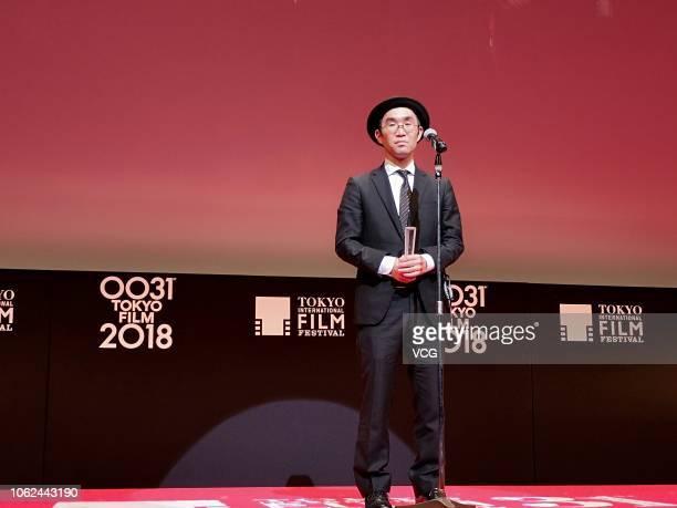 Japanese director Katsumi Nojiri attends the closing ceremony of the 31st Tokyo International Film Festival on November 2 2018 in Tokyo Japan