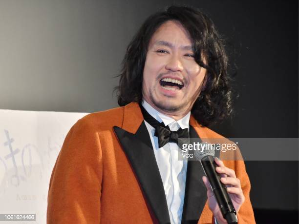 Japanese director Shun Coney attends a press conference of film 'Amanogawa' at Toho Cinemas during the 31st Tokyo International Film Festival on...