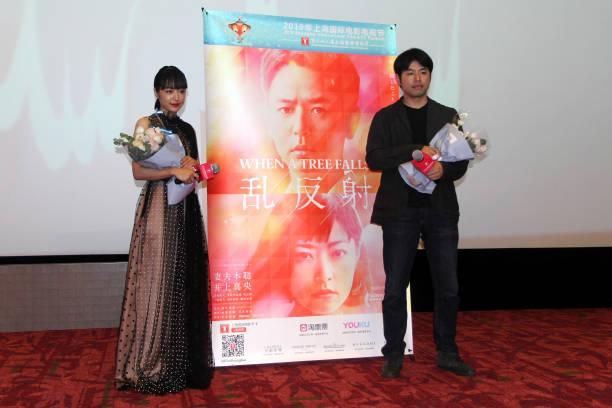 CHN: 22nd Shanghai International Film Festival - 'When A Tree Falls' Fans Meeting