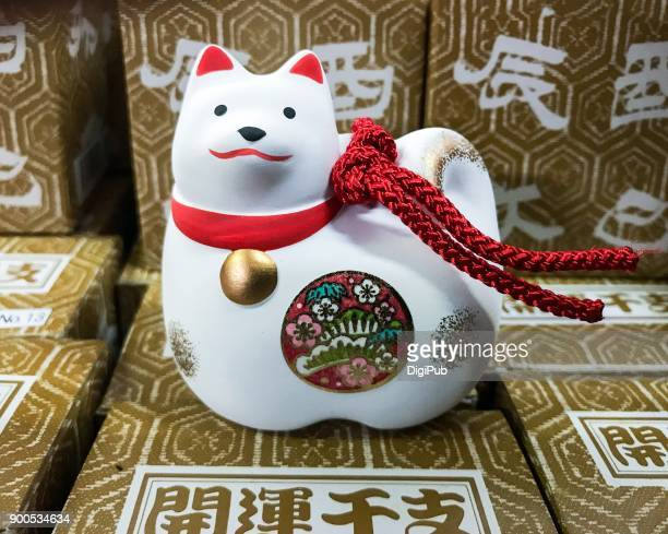Japanese earthenware bell Chinese zodiac animal of 2018 dog