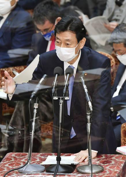 JPN: Daily News by Kyodo News - January 25, 2020