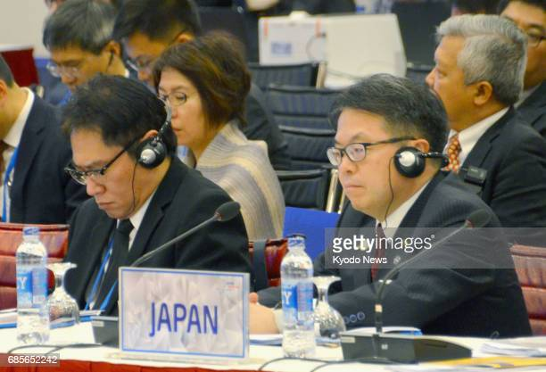 Japanese Economy Trade and Industry Minister Hiroshige Seko attends a meeting with trade ministers at the AsiaPacific Economic Cooperation forum in...