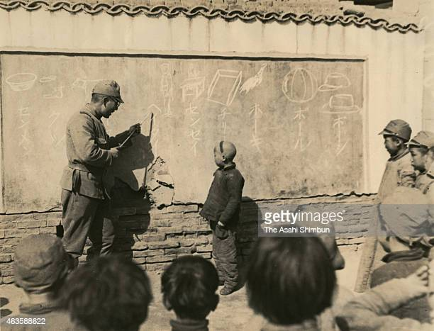 Japanese education at a Chinese elementary school circa May 1939 in China