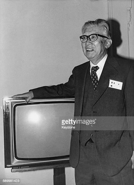 Japanese electronic industrialist Masaru Ibuka , co-founder of Sony , circa 1980.