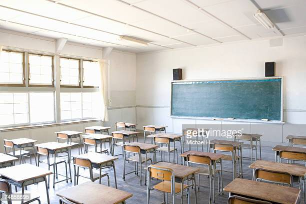 Japanese elementary school classroom