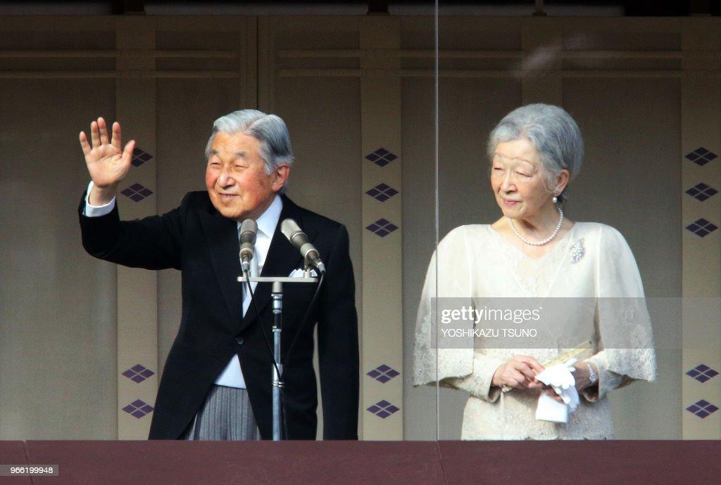 83ème anniversaire de l'empereur Akihito du Japon : News Photo