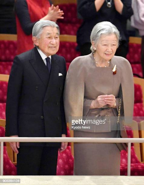 Japanese Emperor Akihito and Empress Michiko arrive at a concert of the Warsaw Philharmonic Orchestra on Jan 15 in Tokyo ==Kyodo