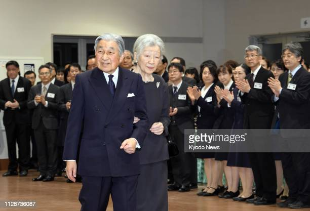 Japanese Emperor Akihito and Empress Michiko attend a gathering at the Imperial Palace in Tokyo on March 5 to celebrate the 30th anniversary of the...