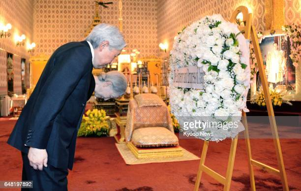Japanese Emperor Akihito and Empress Michiko pay their respects to the late Thai King Bhumibol Adulyadej on March 5 2017 ==Kyodo