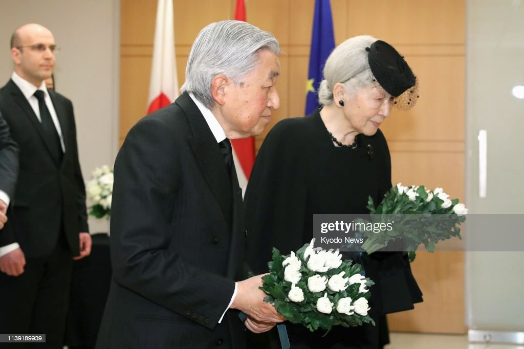 Japan emperor, empress mourn for Grand Duke Jean of Luxembourg : News Photo
