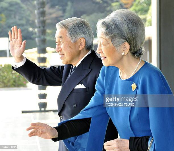 Japanese Emperor Akihito and Empress Michiko wave as they send off Uruguay's President Tabare Vasquez and his wife Maria Auxiliadora at the Imperial...