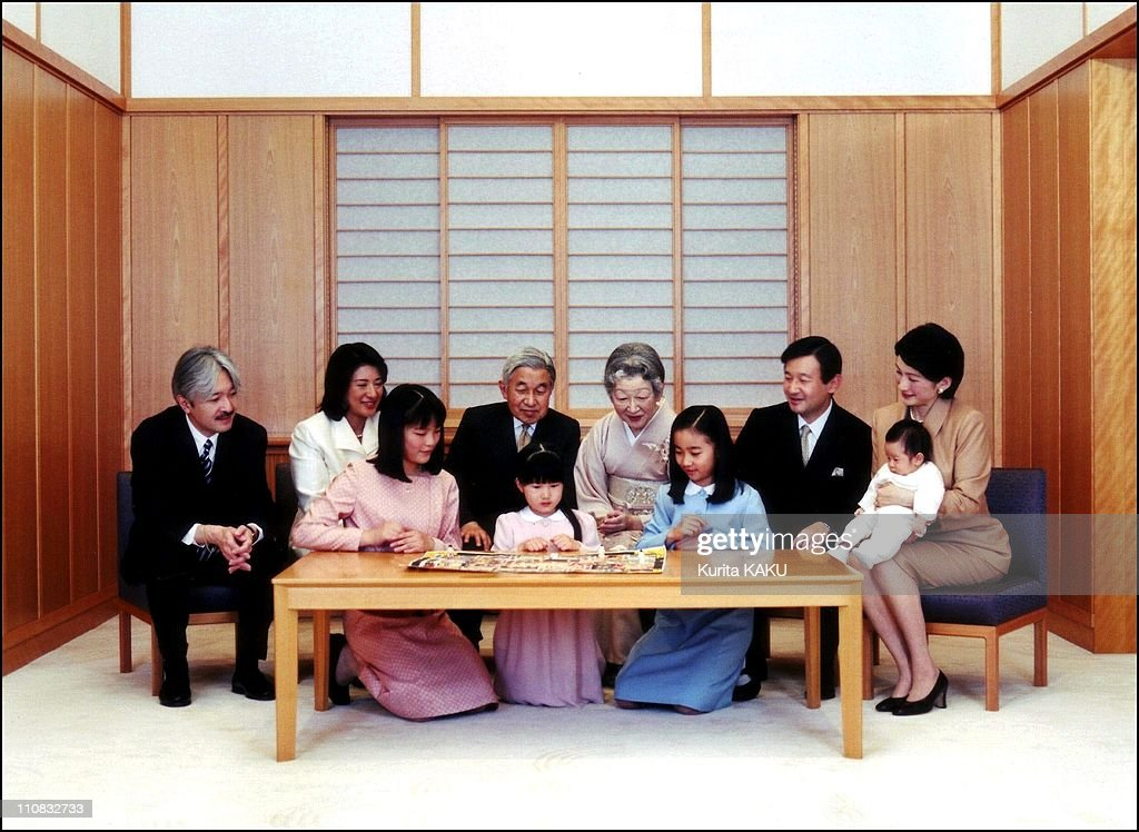 Japanese Emperor Akihito Attends The An In Tokyo, Japan On January 02, 2007. : News Photo